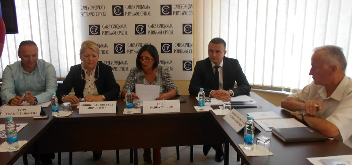 Konferencija povodom obilježavanja 25 godina rada i postojanja Saveza sindikata Republike Srpske