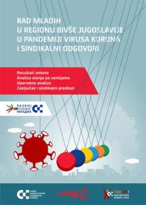 Rad mladih u regionu bivše Jugoslavije u pandemiji virusa korona i sindikalni odgovori