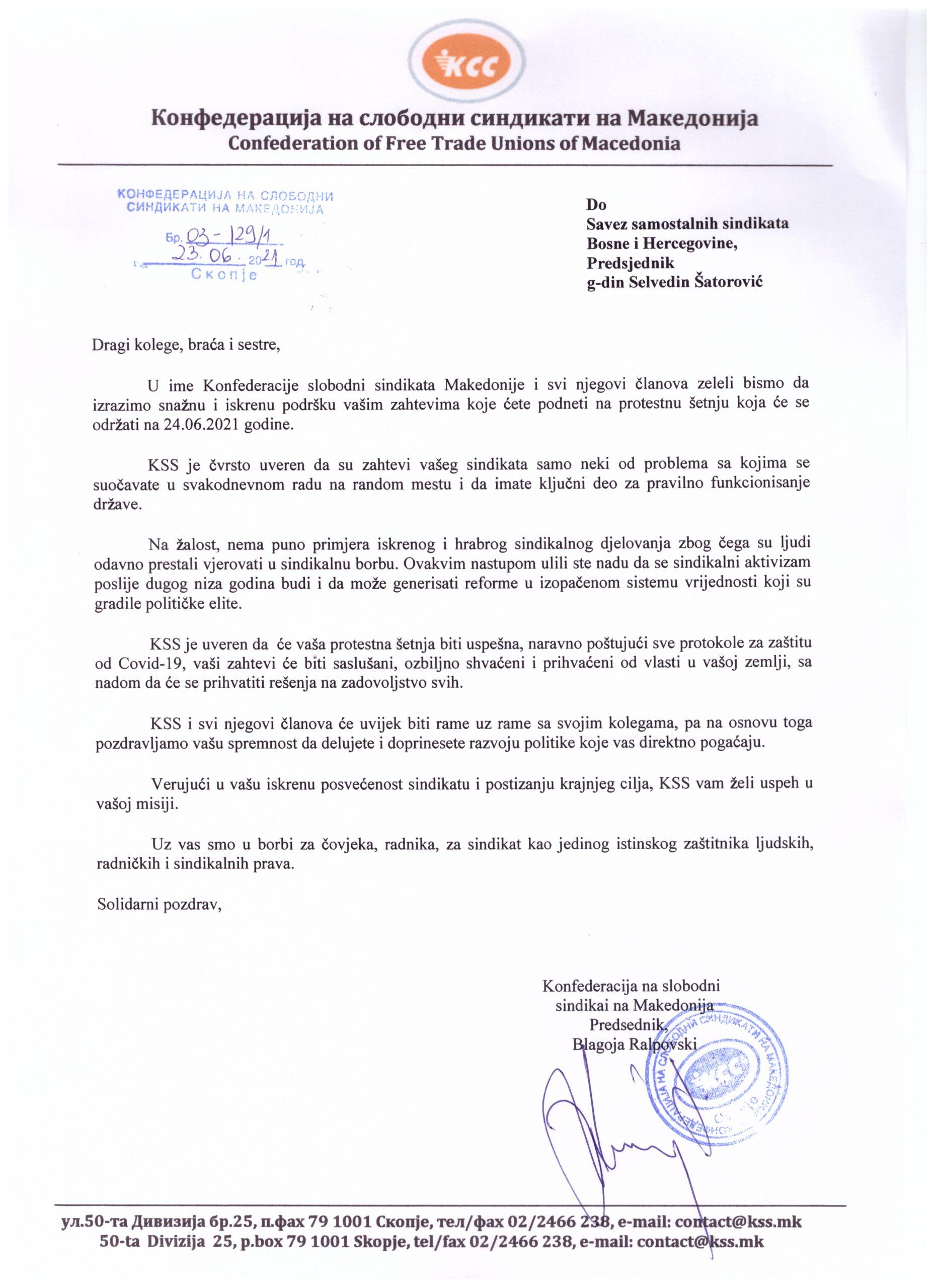 Pisma podrške uz protestne zahteve SSSBiH