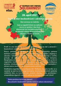 28. april 2021. Svetski dan bezbednosti i zdravlja na radu / Dan sećanja na radnike