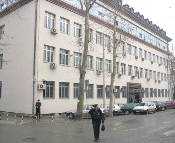 Vrhovnog suda Crne Gore
